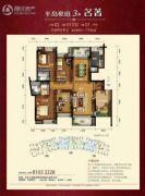 半岛豪庭四期4室2厅2卫0平方米户型图