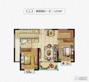 秀逸苏杭2室2厅1卫89平方米户型图