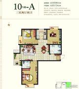 国瑞瑞城3室2厅2卫118平方米户型图
