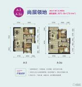 时代广场三期2室2厅1卫74--78平方米户型图