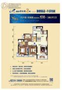横沥碧桂园3室2厅2卫108--142平方米户型图
