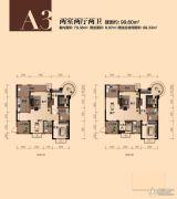 银翔城2室2厅2卫99平方米户型图