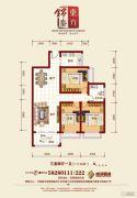 天元・东方锦泰3室2厅1卫117平方米户型图