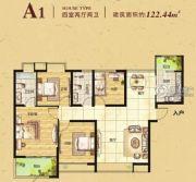 常绿林溪谷4室2厅2卫122平方米户型图