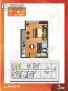 南通国城生活广场 1室1厅1卫36平方米户型图