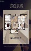 福港・书香壹号3室2厅1卫94平方米户型图
