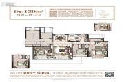 姚江金茂府4室2厅2卫139平方米户型图