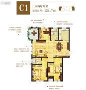 东方星城3室2厅2卫134平方米户型图