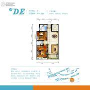 华宇景观天下2室2厅1卫94平方米户型图