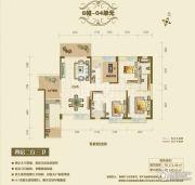 香槟花园4室2厅3卫170--180平方米户型图