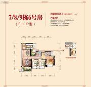 恒大御龙天峰4室2厅2卫114平方米户型图
