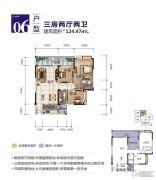 丰业香樟园3室2厅2卫124平方米户型图
