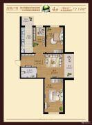 明光翡翠湾3室1厅1卫70--80平方米户型图