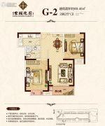 宏润花园2室2厅1卫89平方米户型图