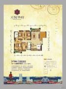 天悦华府5室2厅2卫140平方米户型图