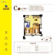 天佑城2室1厅1卫46平方米户型图