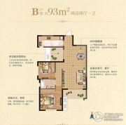 凯旋国际2室2厅1卫93平方米户型图