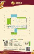 昌盛豪苑4室2厅2卫105平方米户型图