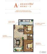 招商・莱顿小镇2室2厅1卫90平方米户型图