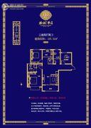 翰林华府3室2厅2卫107平方米户型图