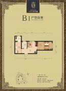 学府经典1室1厅1卫0平方米户型图