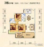 竹园新城4室2厅2卫123平方米户型图