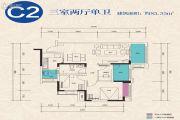 东原城3室2厅1卫85平方米户型图