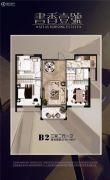 福港・书香壹号3室2厅1卫95--98平方米户型图