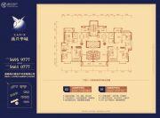 燕兴华城3室2厅2卫134--157平方米户型图