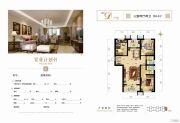德诚花园3室2厅2卫128平方米户型图