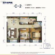 南川金科世界城2室2厅0卫66平方米户型图