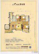 南充碧桂园3室2厅2卫101平方米户型图