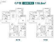 幸福城3室2厅2卫118平方米户型图