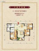 恒大帝景3室2厅1卫107平方米户型图