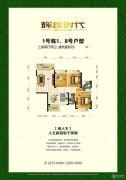 磐石・辉煌时代3室2厅2卫128平方米户型图