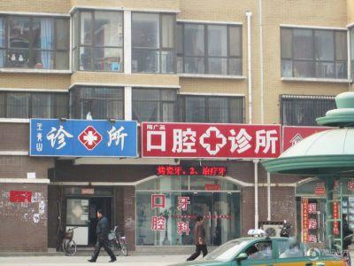 壹克拉公馆