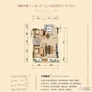 锴鑫・凤凰城2室2厅1卫87平方米户型图