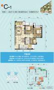 旭阳台北城2室2厅1卫78平方米户型图