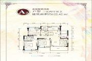 金海南城首座3室2厅2卫122平方米户型图