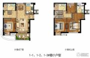 保利叁仟栋・壹海里4室2厅3卫0平方米户型图