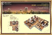 汉中智慧城3室2厅2卫142平方米户型图