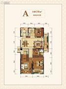 宋都新宸悦府4室2厅2卫130平方米户型图