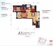 俊发城3室2厅2卫119平方米户型图