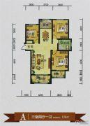 鑫源尚城3室2厅1卫128平方米户型图