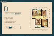 金泰・新理城3室2厅1卫102平方米户型图