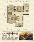 谯郡华府3室2厅1卫103平方米户型图