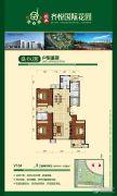 创业・齐悦花园3室2厅2卫168平方米户型图