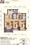 海龙皇家华府2室2厅2卫106平方米户型图