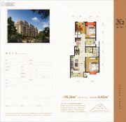 格林木棉花3室2厅1卫98平方米户型图