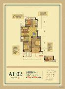 昆仑龙山公馆3室2厅1卫93平方米户型图